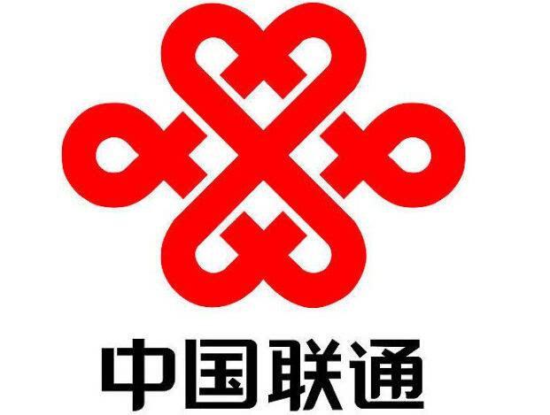 中国联通连云港市分公司社会招聘公告
