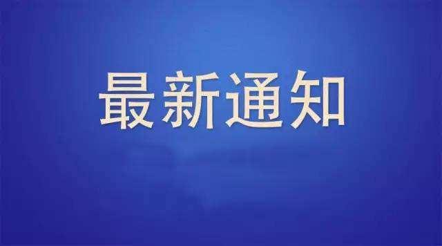 连云港开发区人力资源开发有限公司公开招聘社区专职网格员公告
