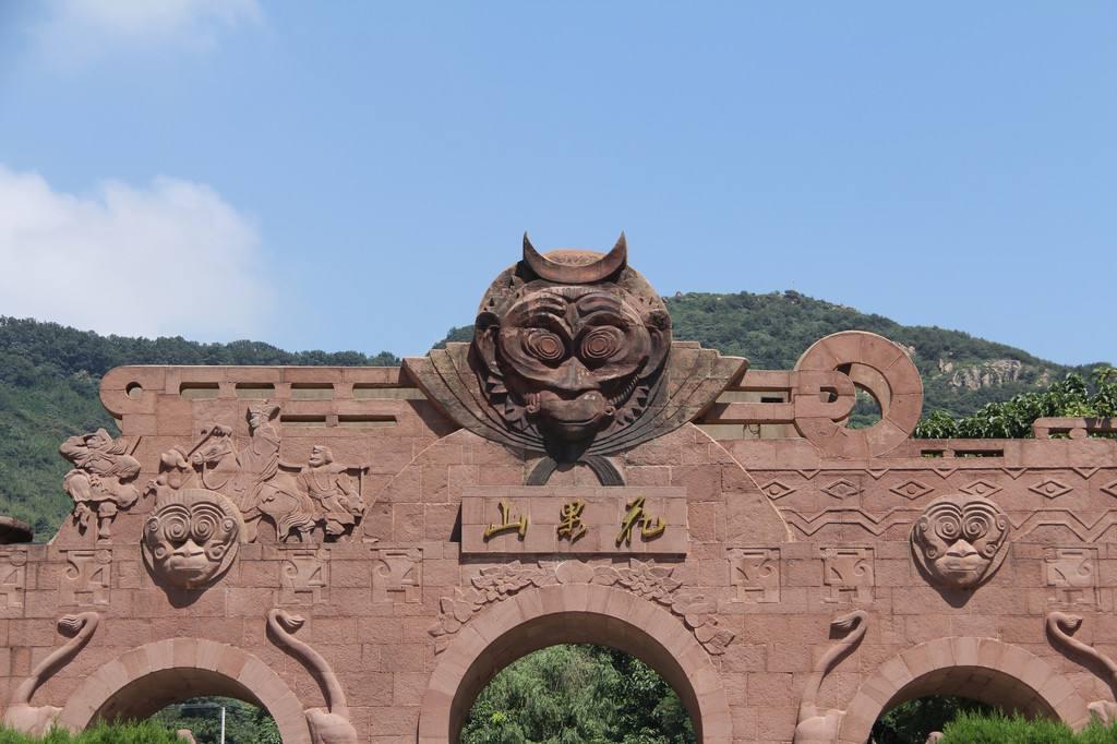 连云港市文化旅游发展集团有限公司招聘公告
