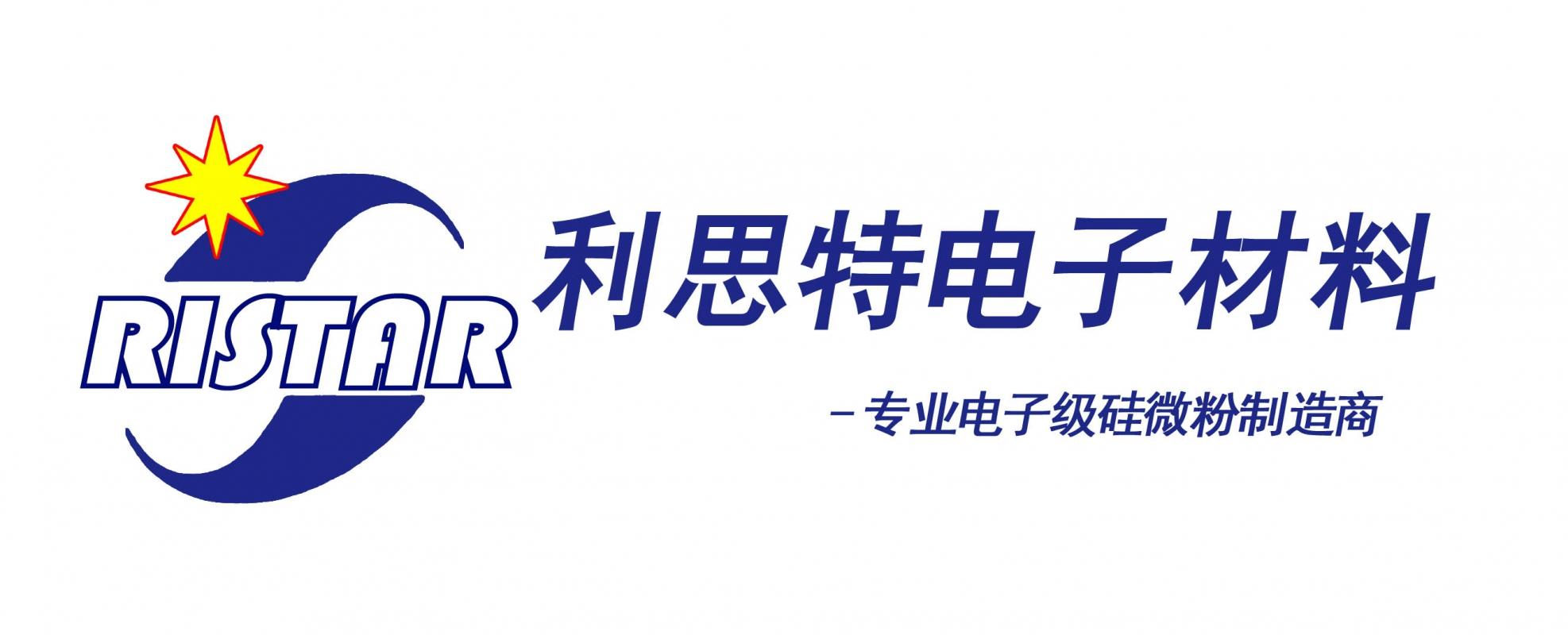 连云港利思特电子材料有限公司
